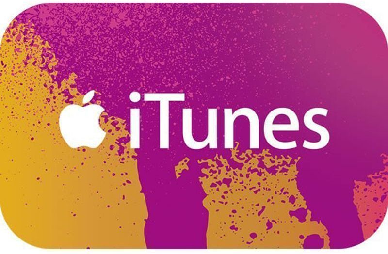 iTunes Gift Card (USA)